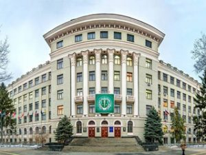 kharkiv-national-medical-university-thumb-300x225 Admission Application Letter on at austin, kiriri university, gw university admitted, cal state, us university, georgia tech, anonymous colleges, wuhan university, complete appeal, catholic high school, qingdao university,