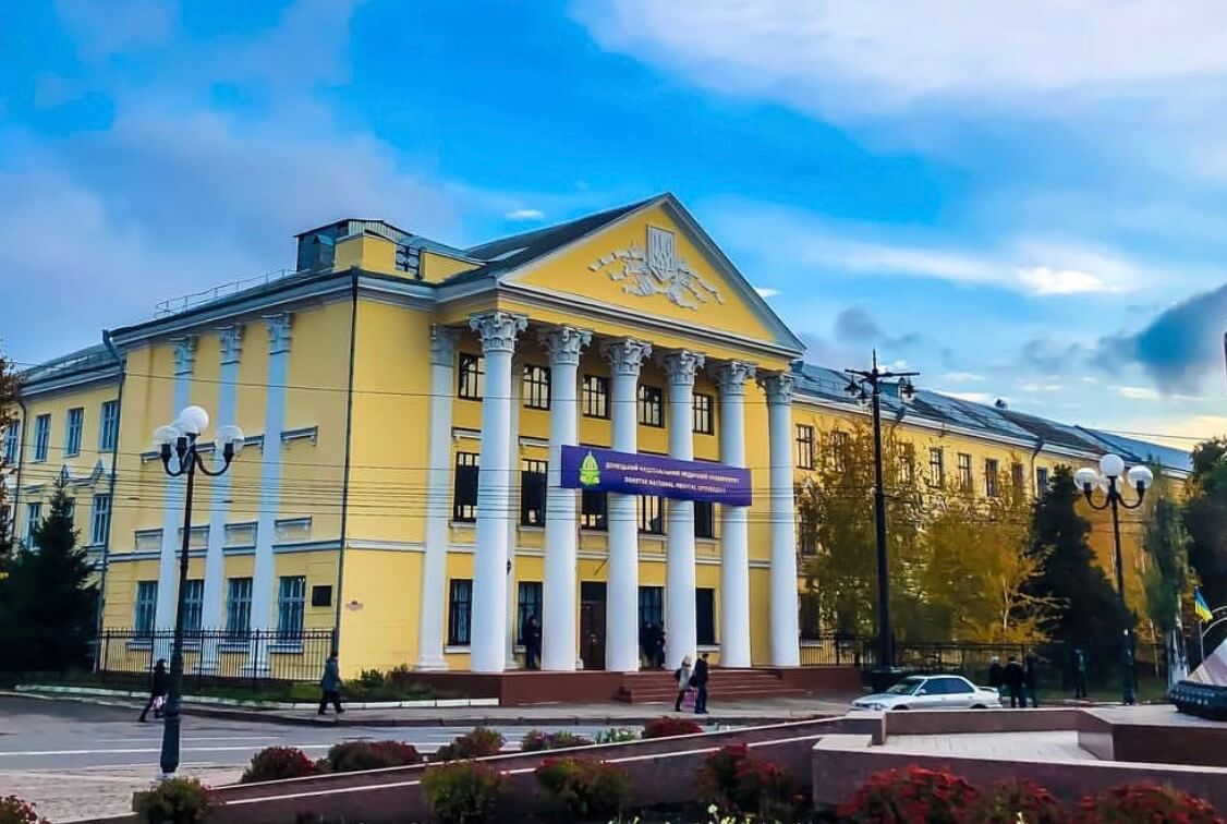 study mbbs in donetsk national medical university of ukraine